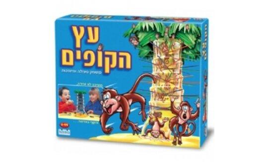 עץ הקופים