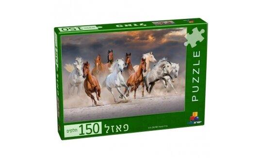 פאזל 150 חלקים סוסים במרחב
