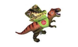 דינוזאור דובר עברית