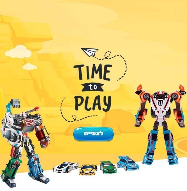 חנות צעצועים אונליין